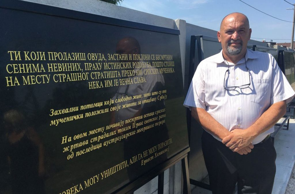 Vo Veľkom Mederi vysadili Strom pokoja. Nachádza sa na srbskom cintoríne